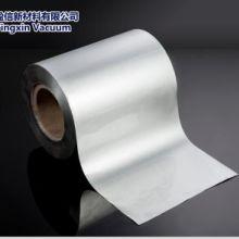 隔热铝膜-主要复合在气泡膜上并用于屋顶保温隔热用批发