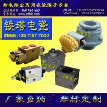 气动限位开关SMC VM23 机械阀XY16012 A1011