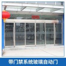 带门禁系统玻璃自动门价格表