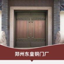 濮阳铜门定做  玻璃铜门 铜大门  自主研发 打造精工品质 上门安装批发