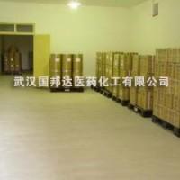供应硫酸多粘菌素B 优质原料 生产厂家 武汉国邦达医药化工