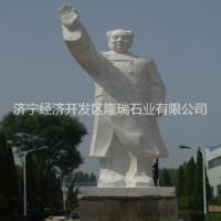 石雕人像佛像 供应石雕佛像 寺苗观音像 大型伟人像 古代石雕人像来图定制