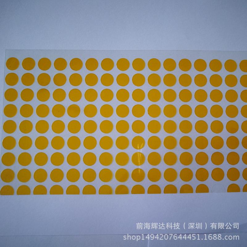 遮蔽胶带 长期销售遮蔽胶带 烤漆胶带 耐高温胶带 高温胶模切冲型加工定做