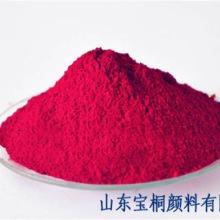 德州宝桐3196坚固红青莲用于水性油墨涂料印花色浆