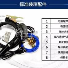 广东冷焊机广东冷焊机电火花堆焊修复机图片