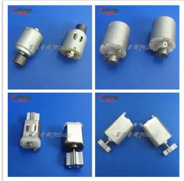 震动微型电机,偏心轮电机,马达,按摩器摩打,振动电机  按摩器电机