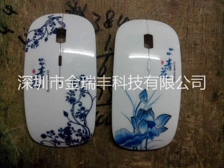 鼠标水转印加工产品