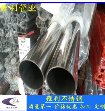 201不锈钢圆管、不锈钢制品焊管304材质佛山不锈钢圆管、直径70mm  304不锈钢圆管