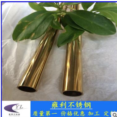 拉丝304玫瑰金不锈钢圆管29,拉丝201不锈钢黄钛金圆管28