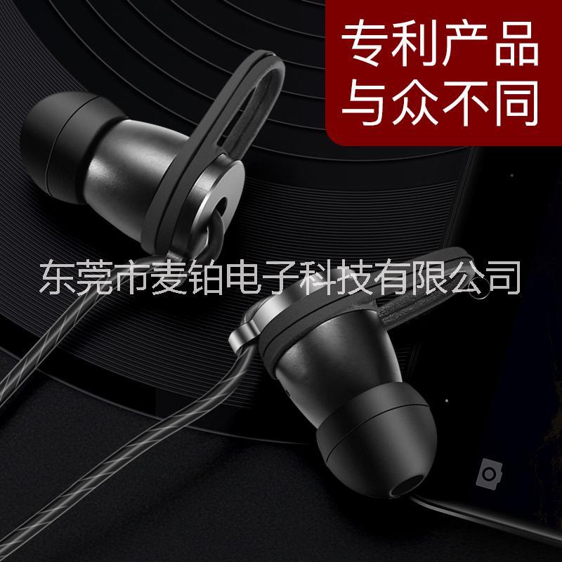专利通讯HIFI手机耳机
