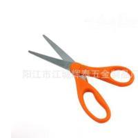 家用剪刀办公剪刀