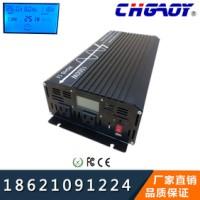 上海高裕厂家直销大功率纯正弦波1500W家用逆变器车载逆变器