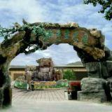 江西假树大门制作,大门制作方法,水泥假树大门,景观大门,