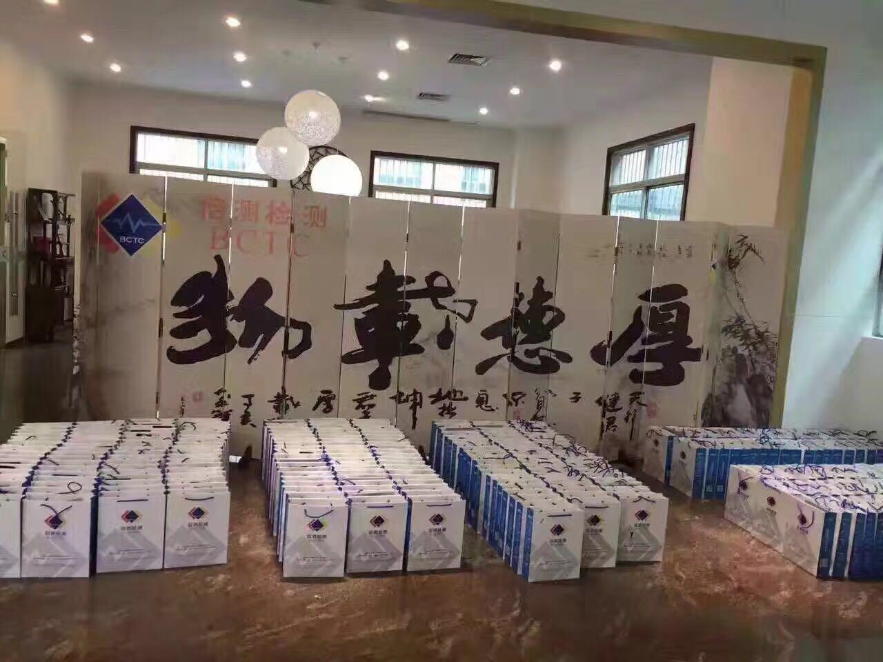 深圳CB认证周期费用