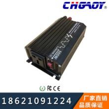 浙江厂家500W车载逆变器DC12V转AC220v汽车充电器修正波电源转换器批发