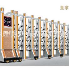 电动伸缩门皇家守卫系列    衡水捷顺长期供应衡水地区电动门