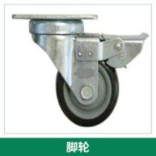 车间设备零配件脚轮批发手推车/移动脚手架/车间货车万向活动脚轮批发