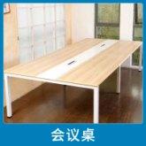 会议桌销售 办公家具 条形会议桌 长桌简约大型办公桌 板式谈桌 培训桌 欢迎来电咨询