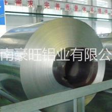 3003铝板材供应商铝板厂家批发