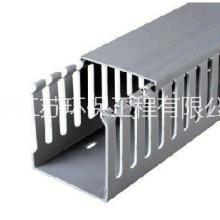 pvc,江苏PVC线槽厂家,江苏PVC线槽厂家批发,江苏硬板PVC线槽批发