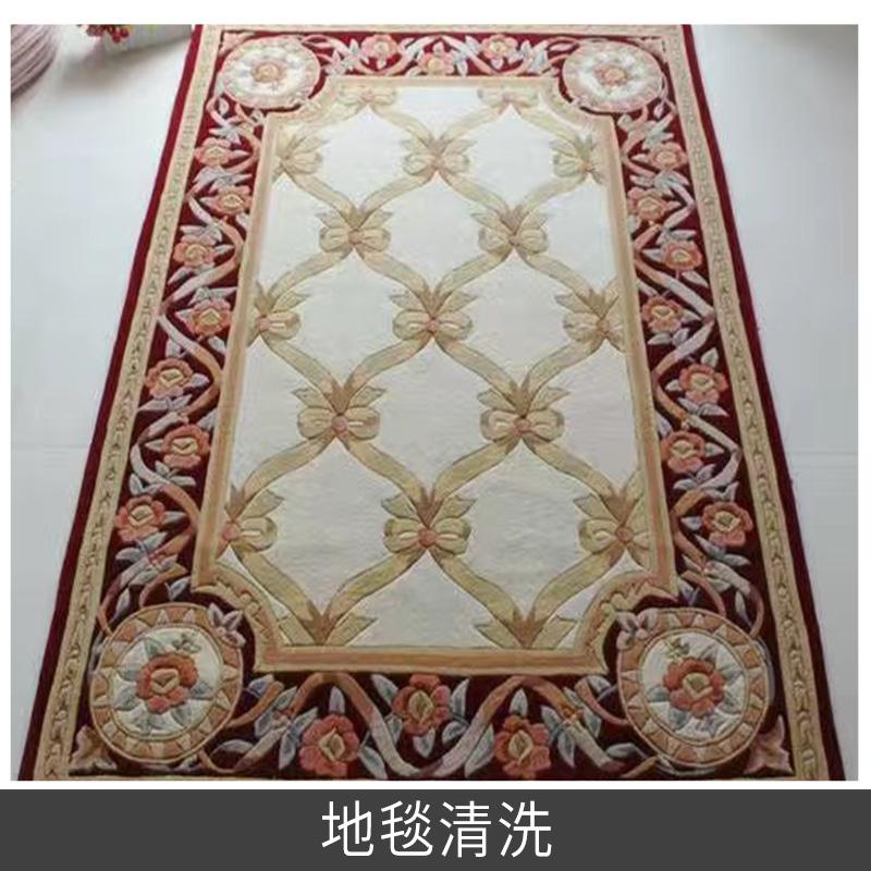 广东厂家地毯清洗  方块地毯调整铺设 欢迎来电咨询