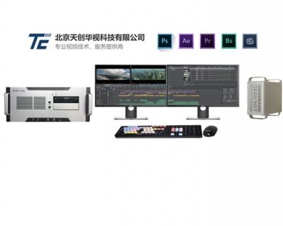 供应EDIUS HD非线性编辑系统,后期剪辑制作设备工作站,EDIUS非编制作软件
