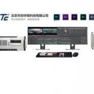 供应TC-EDIT高标清非编系统图片