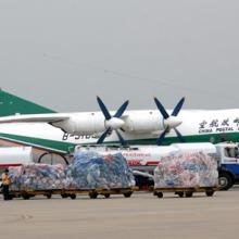 西安空运快递到巴基斯坦孟加拉国斯里兰卡土耳其印度西安空运快递图片