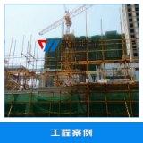 工程案例 建筑墙体铝模板 铝合金模板系统 超硬铝板 模具铝板 欢迎来电咨询
