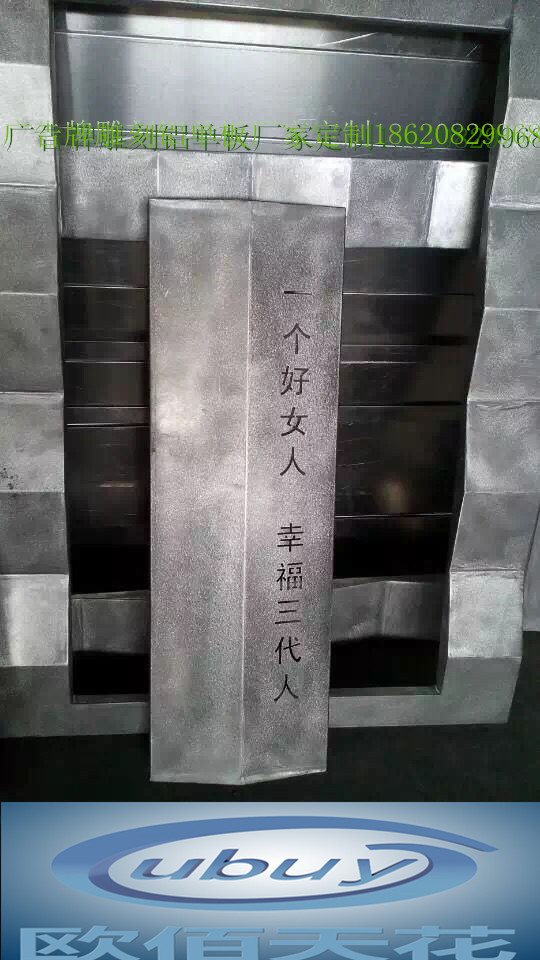 贵阳铝单板幕墙价格&任意造型铝单板定做&铝单板幕墙供应/批发