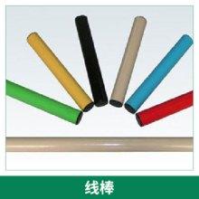 覆塑精益管线棒批发塑料树脂涂层镀锌钢管模块化复合线棒厂家直销批发