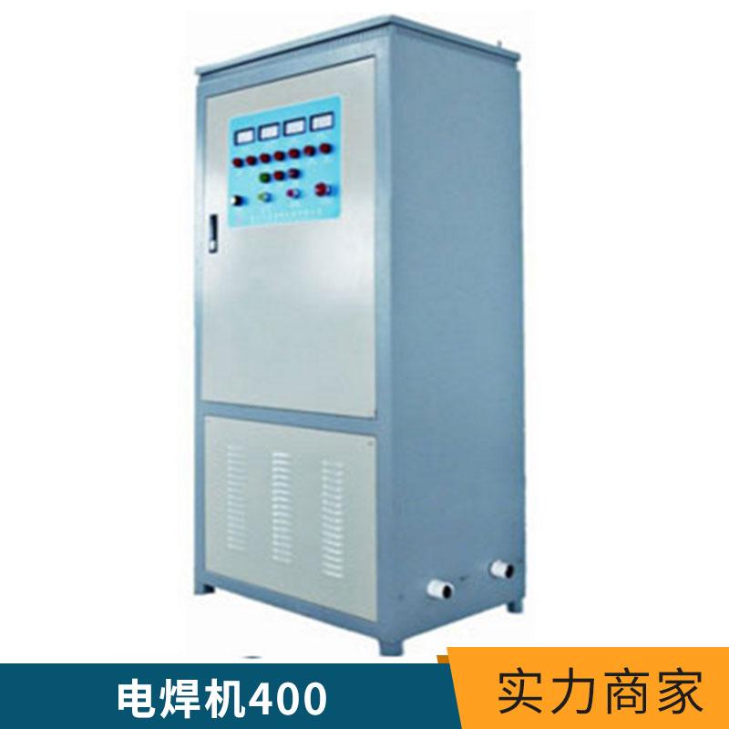 高效节能电焊机400民用型(IGBT)逆变式直流手工弧焊机