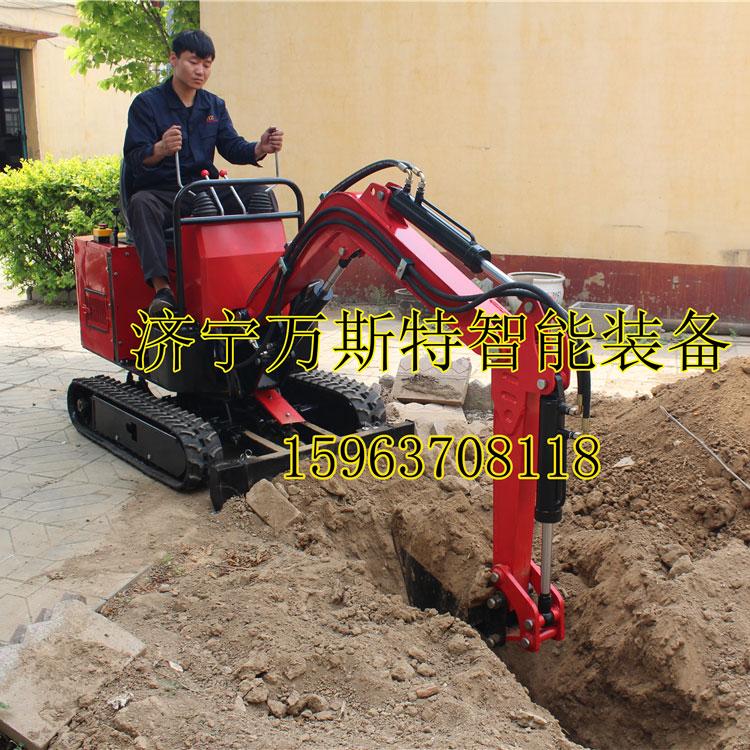 沟槽小型挖掘机 优质迷你挖掘机