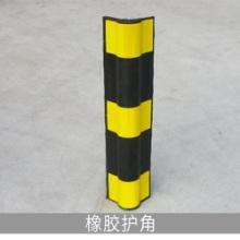 橡塑地下车库防撞条 反光护墙角批发