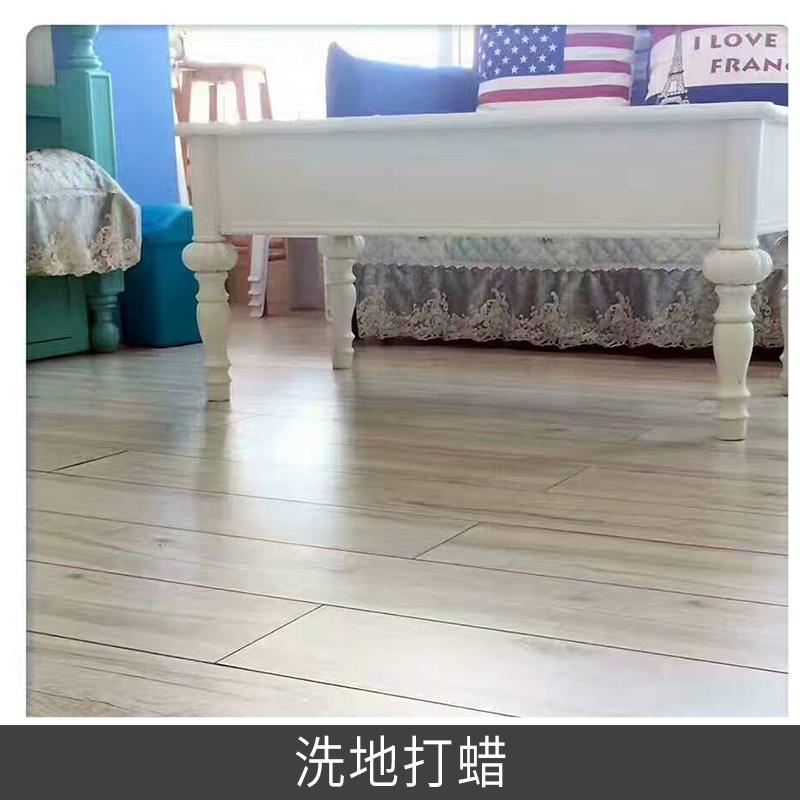 专业公司承接 洗地打蜡 酒店地毯清洗机打蜡抛光水泥地面打蜡