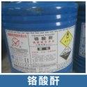 河南 铬酸酐图片
