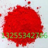 永固红F3RK颜料红170图片