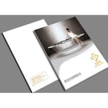 北京画册期刊印刷 高端杂志画册印刷厂家  常用的期刊画册印刷价格图片