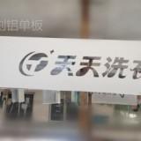 广东幕墙装饰铝单板,铝单板厂家,异形铝单板定制