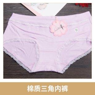 棉质三角内裤图片