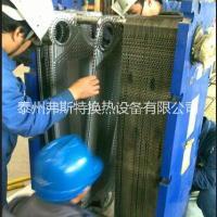 板式换热器清洗维修配件更换厂家
