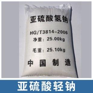 亚硫酸轻钠图片