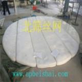 专业生产丝网除沫器汽液过滤网丝网 304不锈钢丝网除沫器