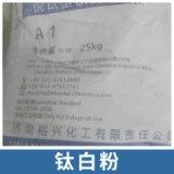 河南 钛白粉 厂家直销现货供应工业级钛白粉含量99.9% 品质保障