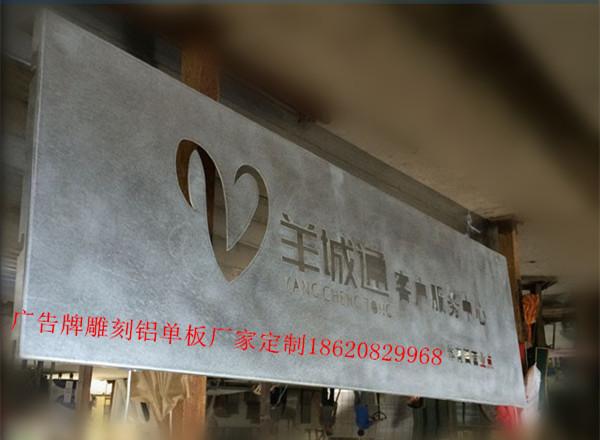 工程幕墙铝单板厂家报价&18620829968