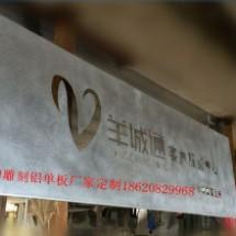 定制幕墙铝板指导价格|广告牌幕墙铝板|广东欧佰铝板厂/图