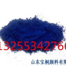 宝桐 酞菁蓝B塑料、橡胶、水性涂料用,颜色鲜艳