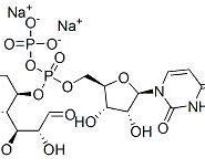 二磷酸尿苷葡萄糖二钠盐图片