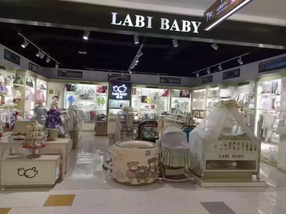 山西儿童玩具销售  婴幼儿服装销售