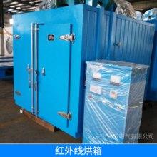 厂家直销 烤箱 红外线烘箱 工业烘箱恒温 远红外线烘房烤箱 工业烘箱图片